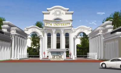iftm-gate